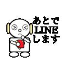 ロビンちゃん2(個別スタンプ:12)