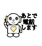 ロビンちゃん2(個別スタンプ:13)