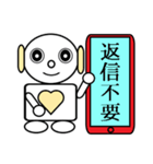 ロビンちゃん2(個別スタンプ:14)