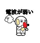 ロビンちゃん2(個別スタンプ:15)