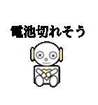 ロビンちゃん2(個別スタンプ:16)