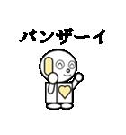 ロビンちゃん2(個別スタンプ:17)