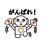 ロビンちゃん2(個別スタンプ:19)