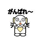 ロビンちゃん2(個別スタンプ:20)