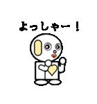 ロビンちゃん2(個別スタンプ:21)