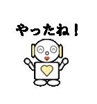 ロビンちゃん2(個別スタンプ:23)