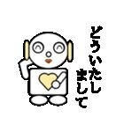 ロビンちゃん2(個別スタンプ:25)