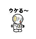 ロビンちゃん2(個別スタンプ:26)