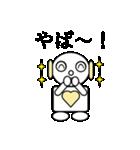 ロビンちゃん2(個別スタンプ:27)