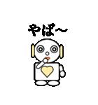 ロビンちゃん2(個別スタンプ:28)