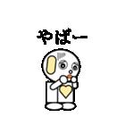 ロビンちゃん2(個別スタンプ:29)