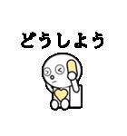 ロビンちゃん2(個別スタンプ:30)