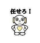 ロビンちゃん2(個別スタンプ:31)