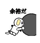 ロビンちゃん2(個別スタンプ:32)