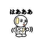ロビンちゃん2(個別スタンプ:33)
