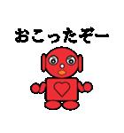 ロビンちゃん2(個別スタンプ:34)