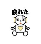 ロビンちゃん2(個別スタンプ:35)