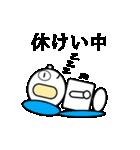 ロビンちゃん2(個別スタンプ:36)