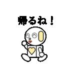 ロビンちゃん2(個別スタンプ:37)