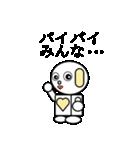 ロビンちゃん2(個別スタンプ:38)