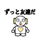 ロビンちゃん2(個別スタンプ:39)