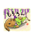 はんなり和風ダックス(個別スタンプ:08)