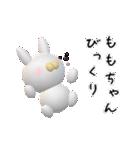【ももちゃん】が使う名前スタンプ3D(個別スタンプ:10)
