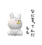 【ももちゃん】が使う名前スタンプ3D(個別スタンプ:30)