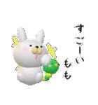 【ももちゃん】が使う名前スタンプ3D(個別スタンプ:36)