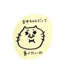 まゆちゃんのねこスタンプ(個別スタンプ:05)