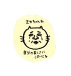まゆちゃんのねこスタンプ(個別スタンプ:08)
