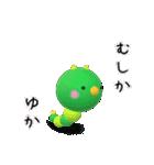 【ゆかちゃん】が使う名前スタンプ3D(個別スタンプ:13)