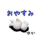 【ゆかちゃん】が使う名前スタンプ3D(個別スタンプ:25)
