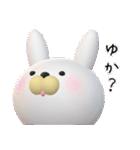 【ゆかちゃん】が使う名前スタンプ3D(個別スタンプ:31)