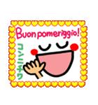 感謝セット[イタリア語](個別スタンプ:23)