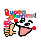感謝セット[イタリア語](個別スタンプ:26)