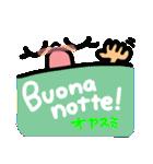 感謝セット[イタリア語](個別スタンプ:32)