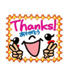 感謝セット(英語)(個別スタンプ:01)