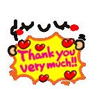 感謝セット(英語)(個別スタンプ:02)