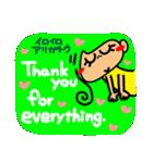 感謝セット(英語)(個別スタンプ:04)