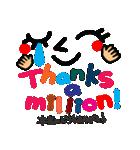 感謝セット(英語)(個別スタンプ:13)