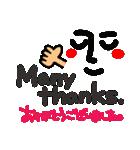 感謝セット(英語)(個別スタンプ:14)