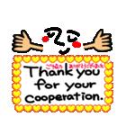 感謝セット(英語)(個別スタンプ:15)