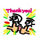 感謝セット(英語)(個別スタンプ:19)