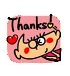 感謝セット(英語)(個別スタンプ:25)