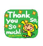感謝セット(英語)(個別スタンプ:27)