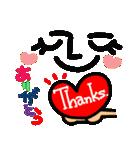感謝セット(英語)(個別スタンプ:30)