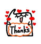 感謝セット(英語)(個別スタンプ:32)