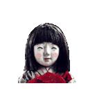 動く恐怖の人形.(個別スタンプ:01)