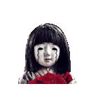 動く恐怖の人形.(個別スタンプ:02)